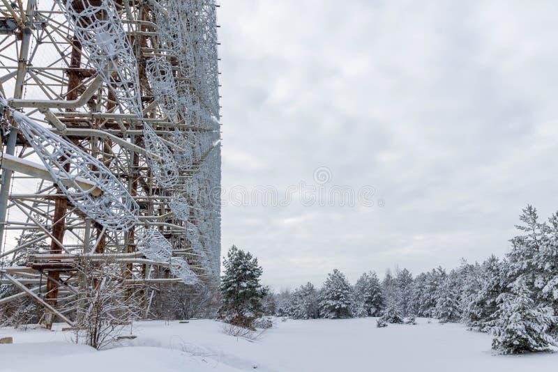 Antenne de radar Pivert russe Chernobyl 2 l'ukraine images libres de droits