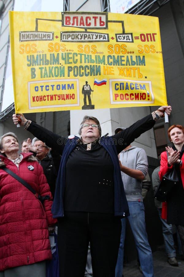 anti ралли kremlin moscow стоковые фото