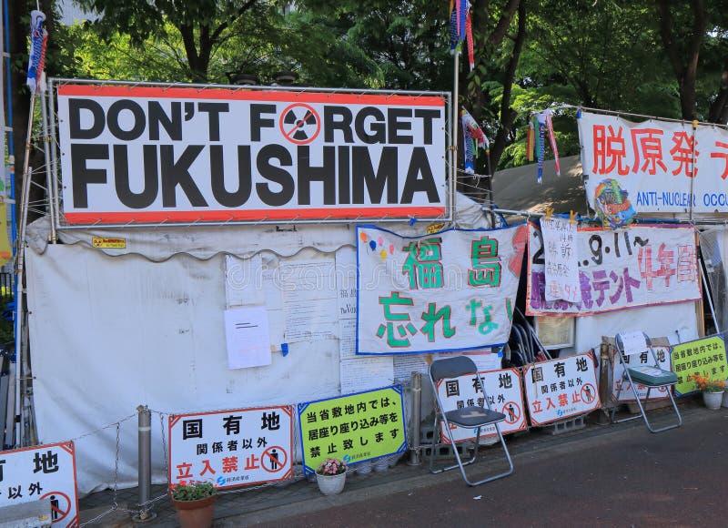 Anti démonstration nucléaire Japon photographie stock