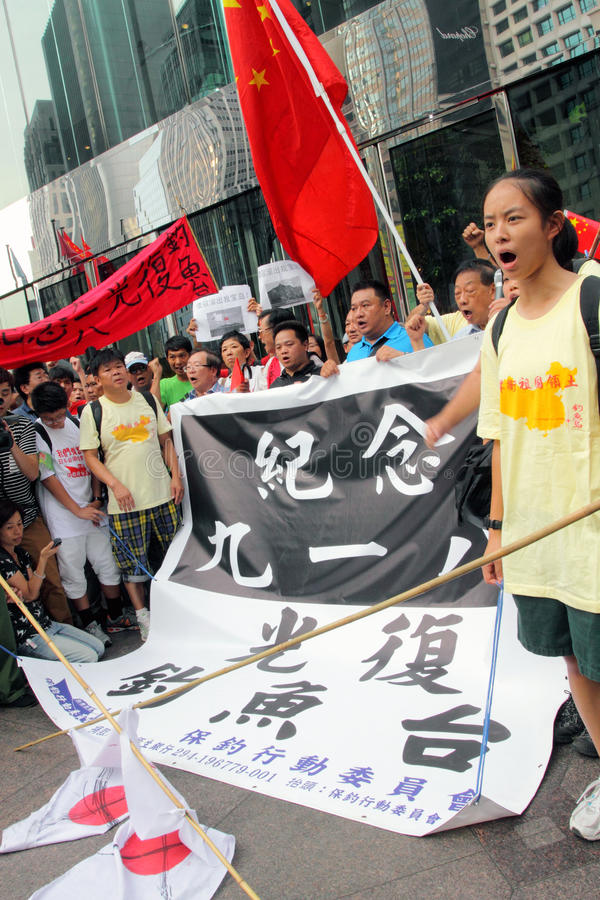 Anti Japan Protests in Hong Kong royalty free stock photos