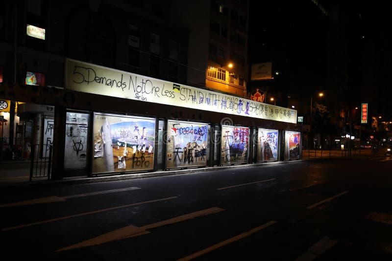 10.4 Anti-Mask graffiti in Hong Kong stock image