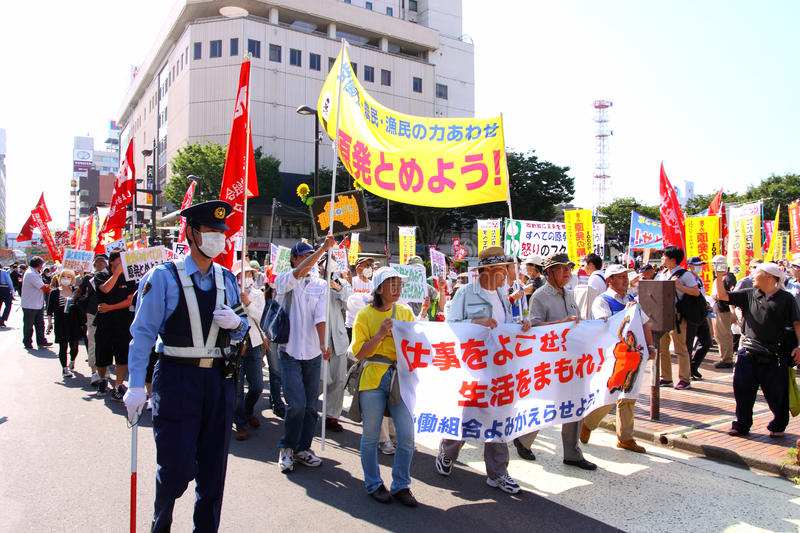 Anti-Nuclear Protests in Japan stock photography