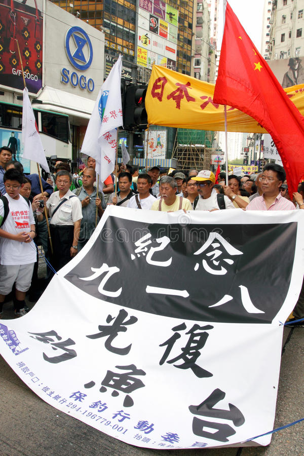Anti protestations du Japon à Hong Kong images libres de droits