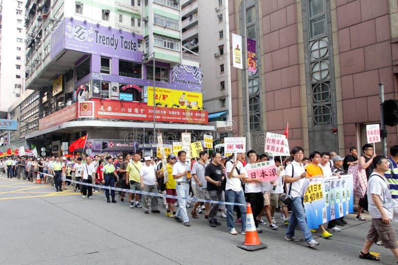 Anti protestations du Japon à Hong Kong image libre de droits