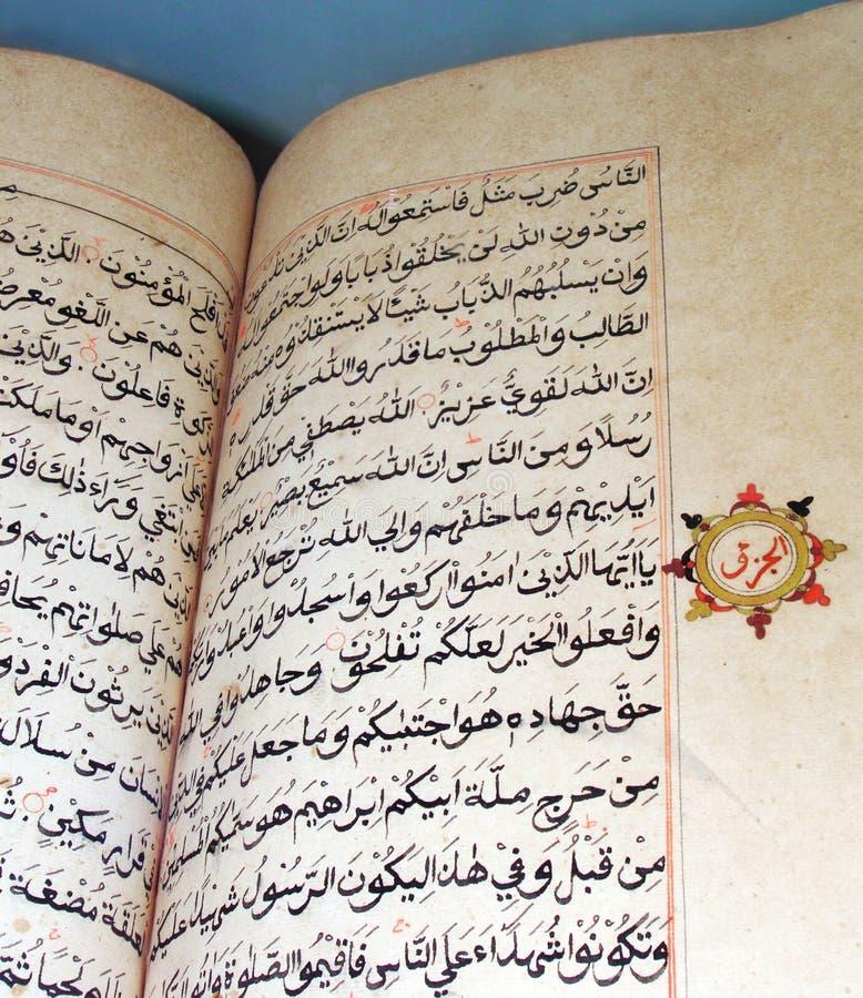 Antiek boek van Mohammedanisme royalty-vrije stock foto