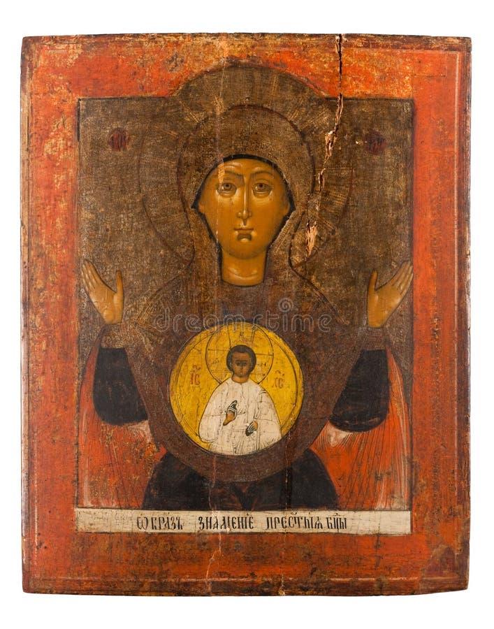 Antiek orthodox pictogram stock foto