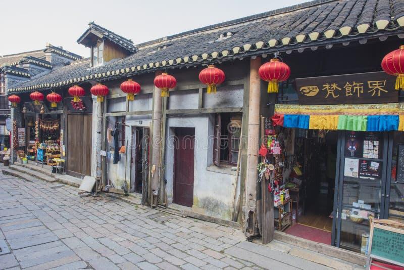 Antieke gebouwen van de Zhenjiang de oude veerboot xinjin stock afbeelding