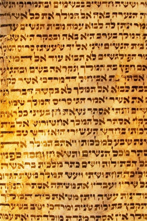 antikt fragmenthebrémanuskript fotografering för bildbyråer