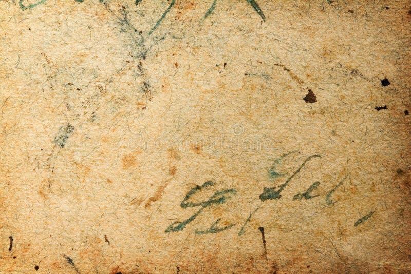 antikt papper royaltyfria foton