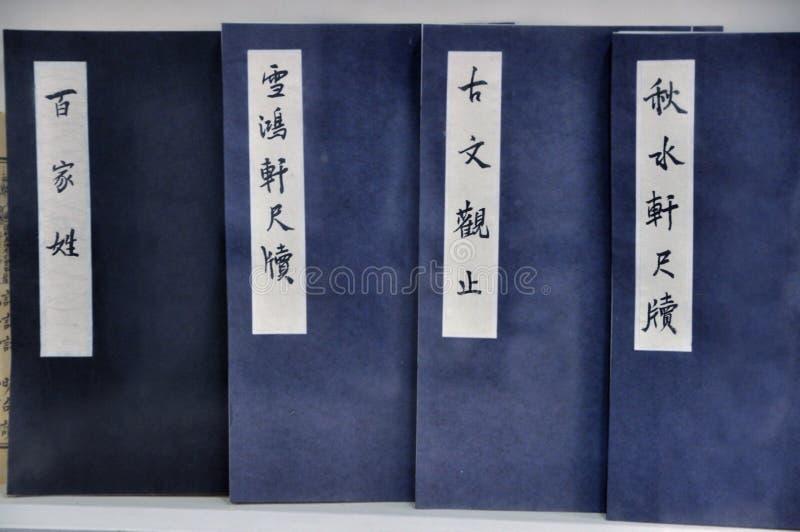 antique записывает китайца стоковое фото rf