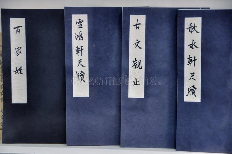Antique Chinese books royalty free stock photo