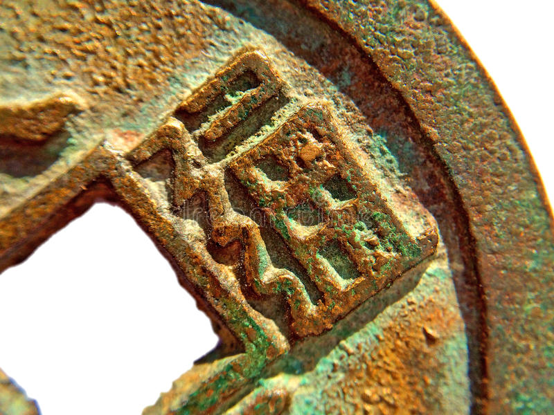 Antique Chinese coin. A macro shot royalty free stock photo