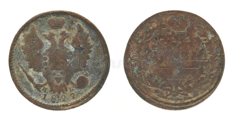 Antique coin - Russian Empire money stock photos