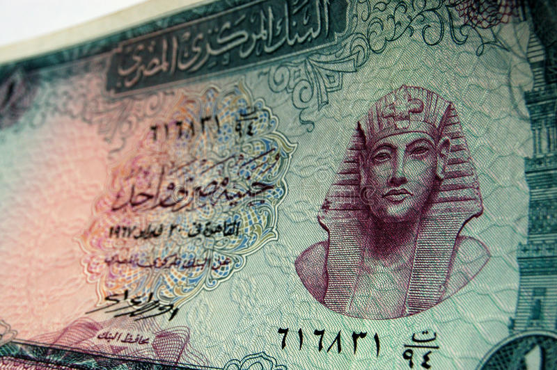 Download Antique Egyptian Money stock image. Image of egypt, antique - 11029785