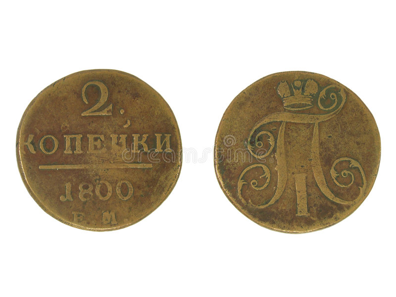 Antique Russian Coin of 1800. Antique Russian two kopecks coin of 1800. Both front and back sides isolated on white background stock photos