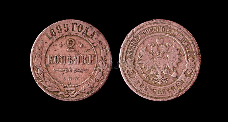 Antique russian coin of 2 kopec. 1899 royalty free stock images