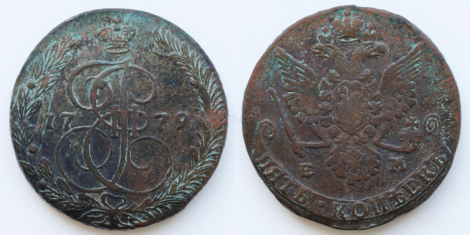 Antique russian coin 5 kopecks 1779. Eagle EM dark brown copper both sides stock image