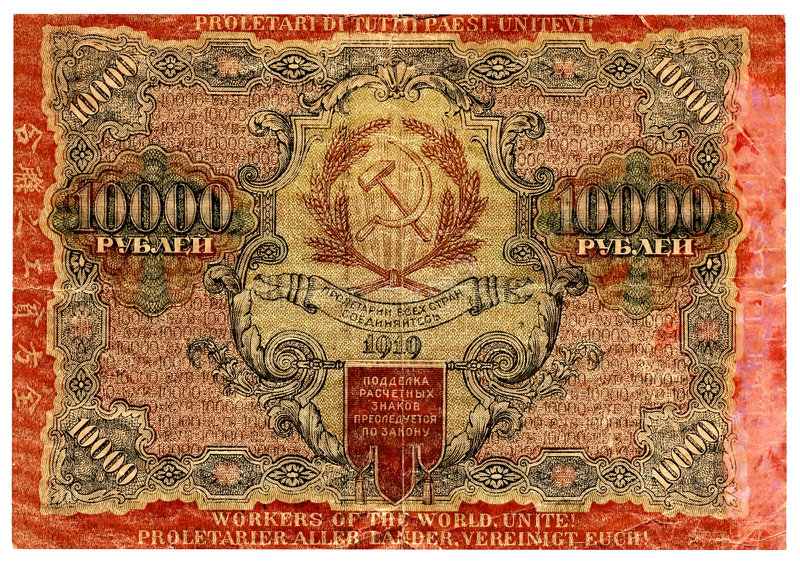Download Antique Russian ruble stock photo. Image of note, currency - 3018240