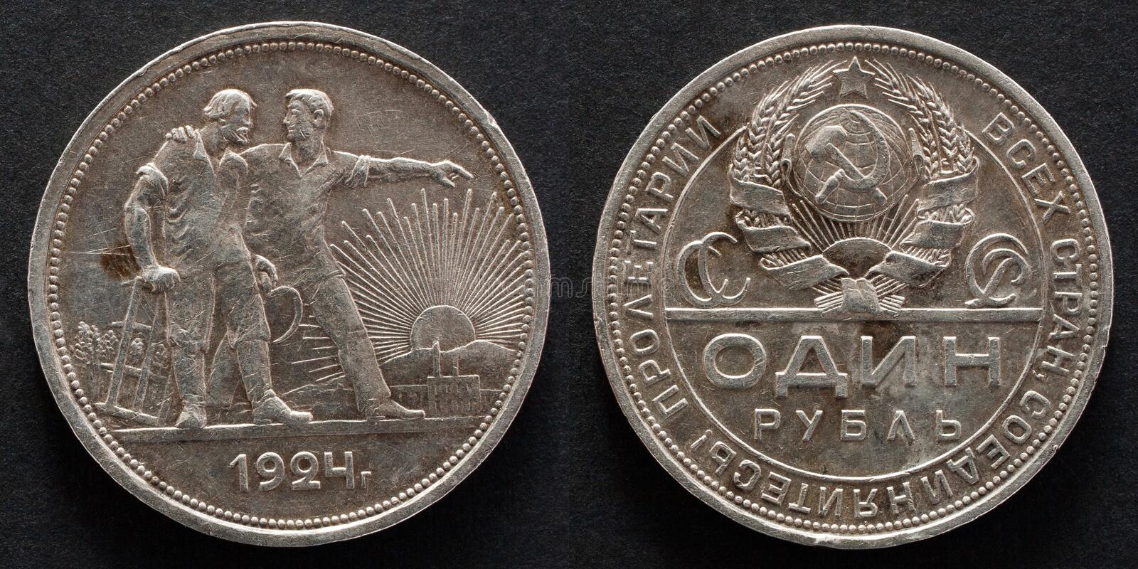 Antique Russian silver coin one rouble 1924 from bouth sides on black background. Antique Russian Soviet Union of USSR silver coin one rouble 1924 from bouth royalty free stock photos