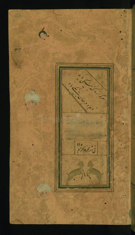 Antología De Poesía Persa, Walters Art Museum Ms Del Manuscrito Iluminado W 653, Fol 32a Dominio Público Y Gratuito Cc0 Imagen