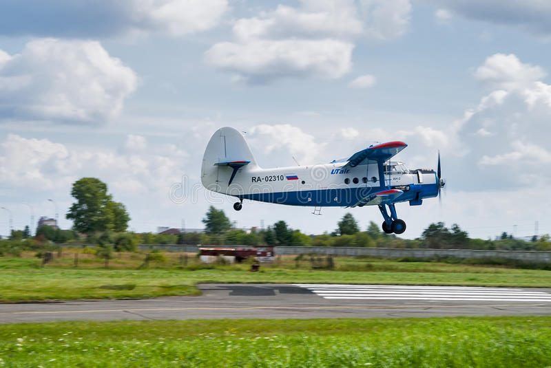 Antonov an 2 airplane. Tyumen, Russia - August 16, 2014: On visit at UTair airshow in Plehanovo heliport. Antonov AN-2 airplane of Utair Cargo company stock photo