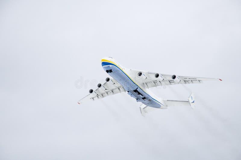 Antonov een-225 Mryja royalty-vrije stock fotografie
