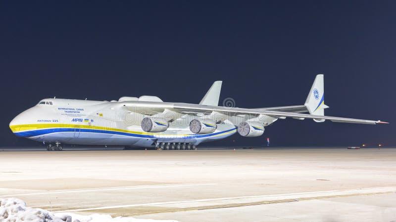 Antonov 225 Mriya stock fotografie