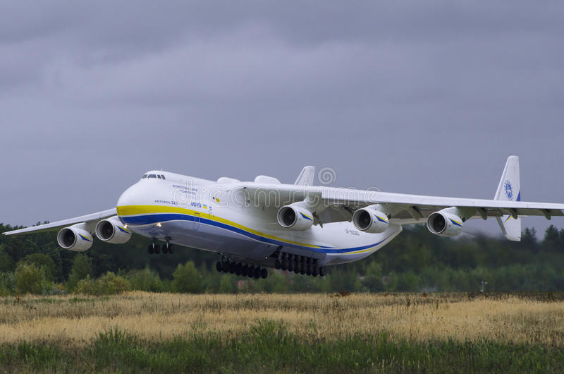 Antonov-225 Mriya sacan imagen de archivo libre de regalías