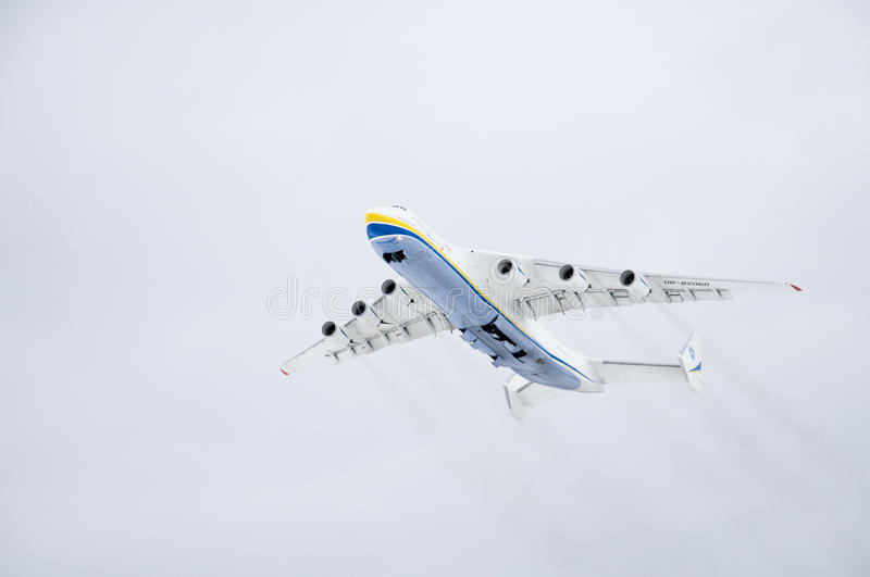 Antonov An-225 Mryja стоковая фотография rf
