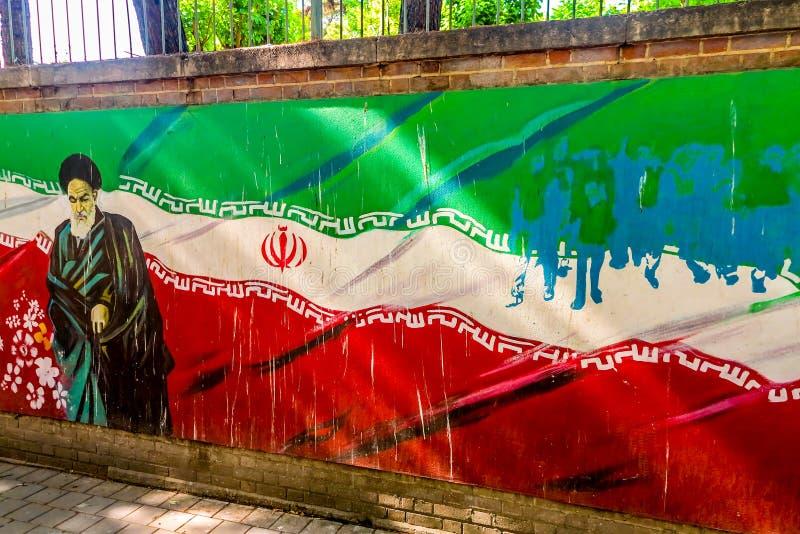 Antro de Tehran E.U. da espionagem 02 fotografia de stock