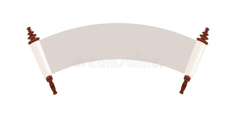 Antyczna Żydowska święta ślimacznica torah ilustracji