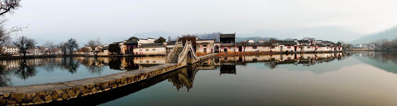 Antyczna Chińska wioska obrazy royalty free