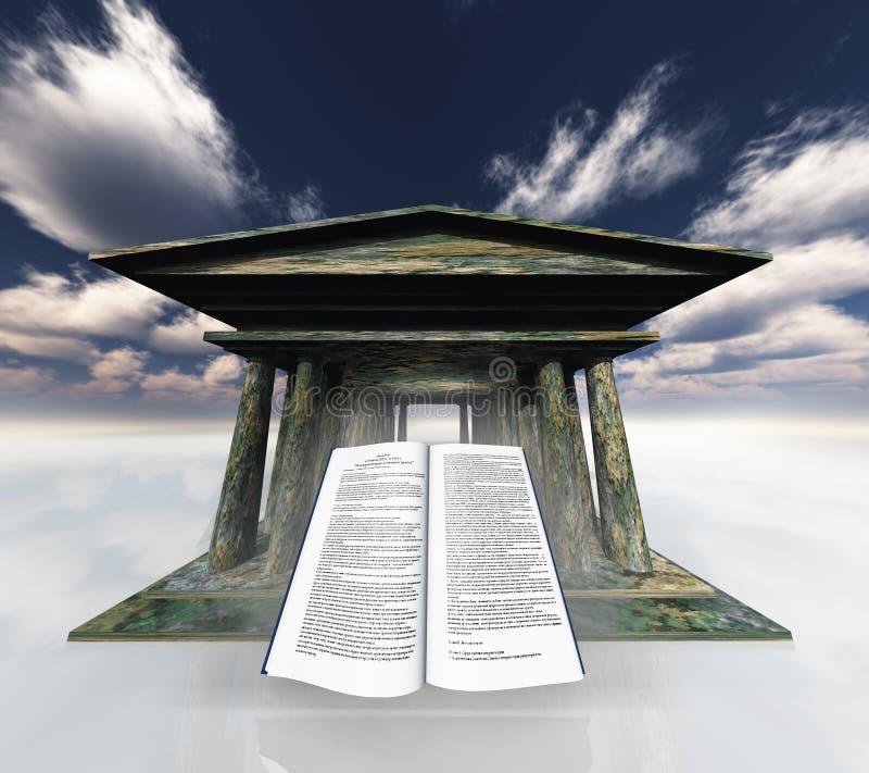 antyczna książkowa świątynia ilustracja wektor
