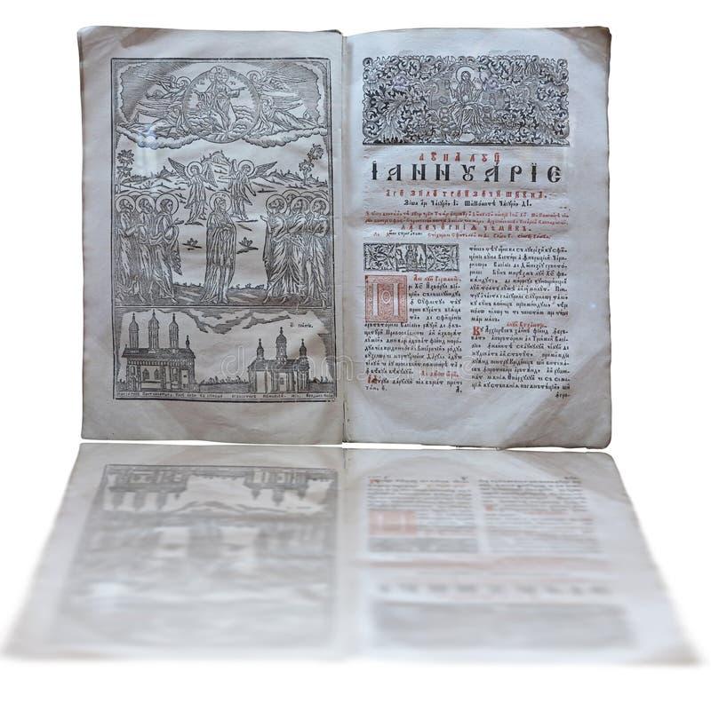 Antyczna rocznik biblia odizolowywająca nad bielem obrazy stock