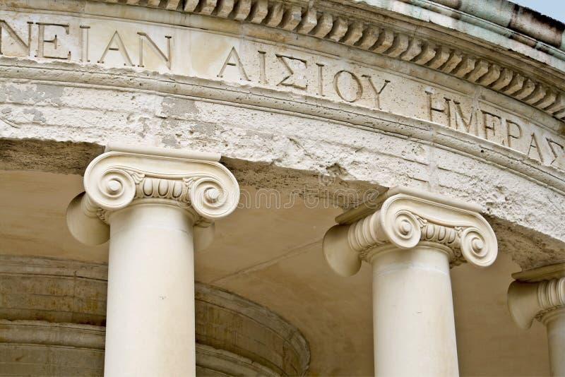 antyczna szczegółu grka świątynia fotografia royalty free