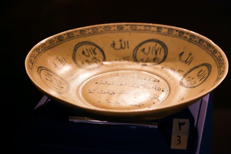 Antyczni antyki przy Islamskim sztuki muzeum - Sharjah fotografia royalty free