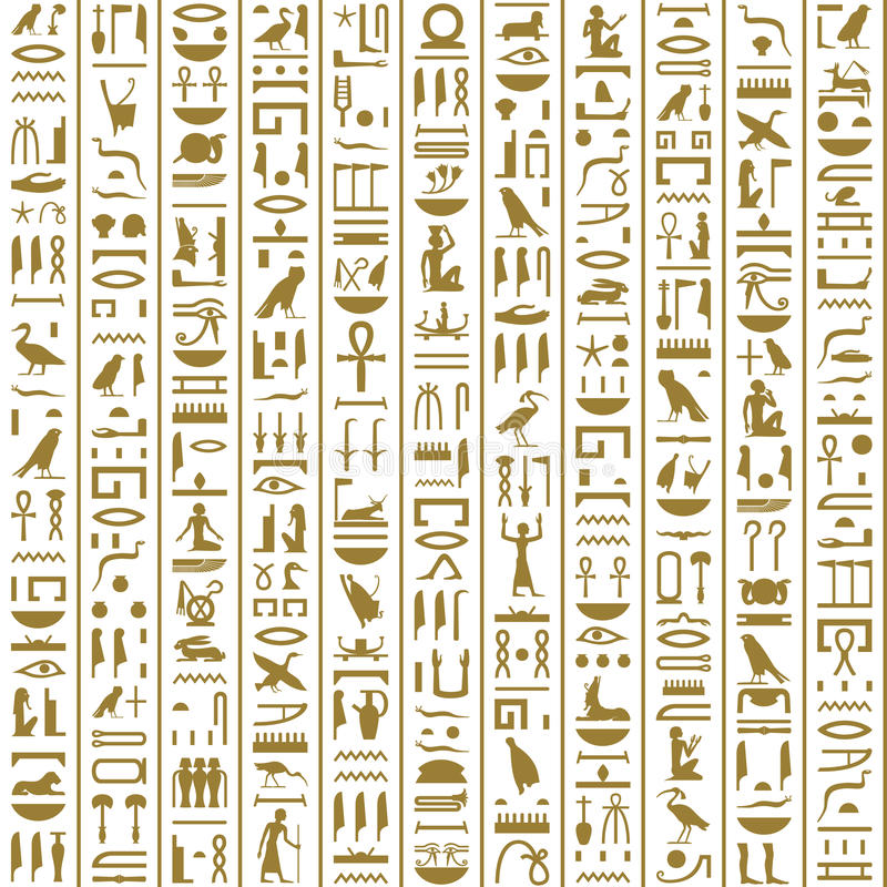 Antyczni Egipscy hieroglify Bezszwowi ilustracji