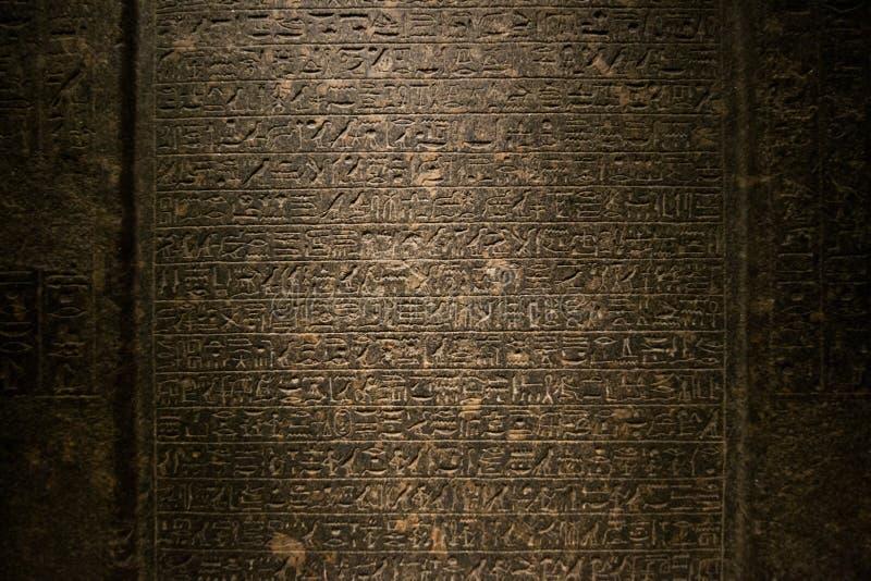 Antyczni hieroglify w Brytyjskim muzeum zdjęcia royalty free