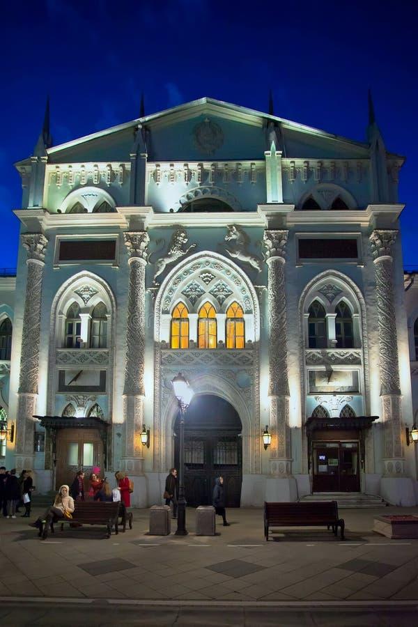 Antyczny budynek historia i archiwum instytut moscow noc fotografia stock
