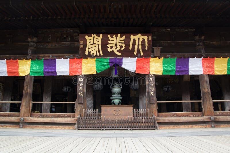 Antyczny drewniany pawilon w Hasedera świątyni zdjęcie royalty free