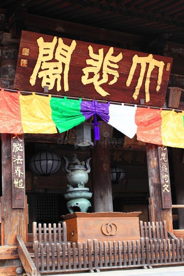 Antyczny drewniany pawilon w Hasedera świątyni zdjęcia stock