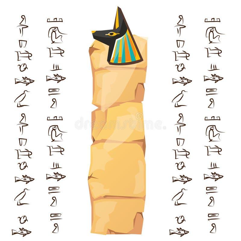 Antyczny Egipt części kreskówki papirusowy wektor ilustracja wektor