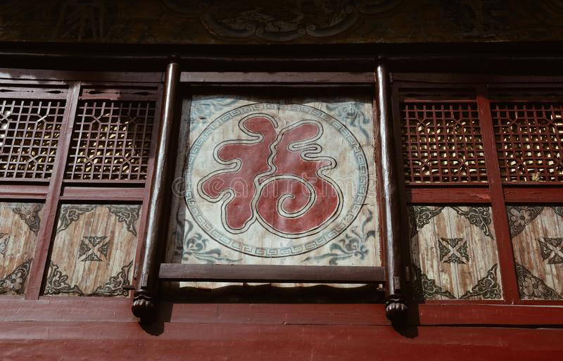 Antyczny pałac w Nanning, Chiny obrazy stock