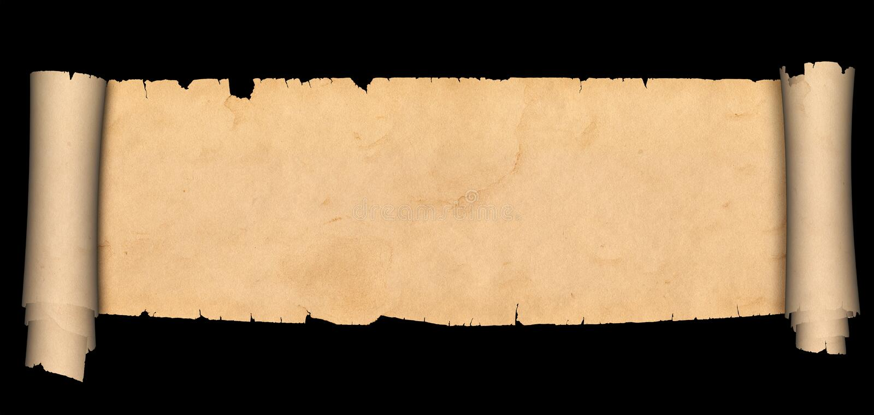 antykwarska pergaminowa ślimacznica ilustracja wektor