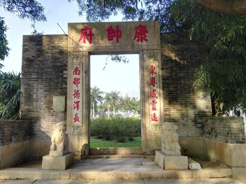 Antykwarski Chiński wejście zdjęcia stock