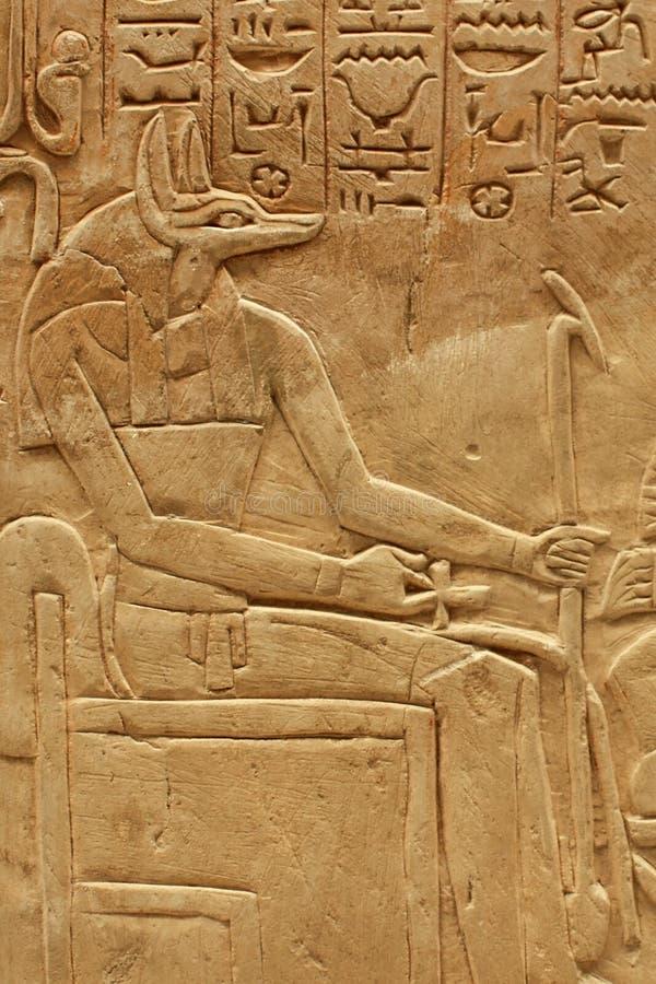 Anubis der jackal-vorangegangene ägyptische Gott lizenzfreies stockfoto