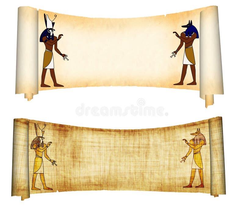 Anubis et Horus illustration libre de droits