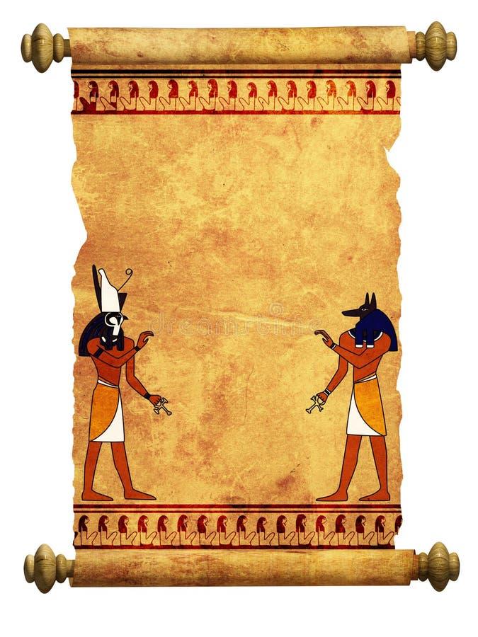 anubis horus royalty ilustracja