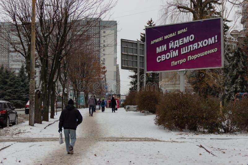 Anunciando a campanha eleitoral do presidente de Ucrânia Texto: Exército! Língua! Fé! Nós vamos nossa própria maneira! Petro Poro foto de stock royalty free
