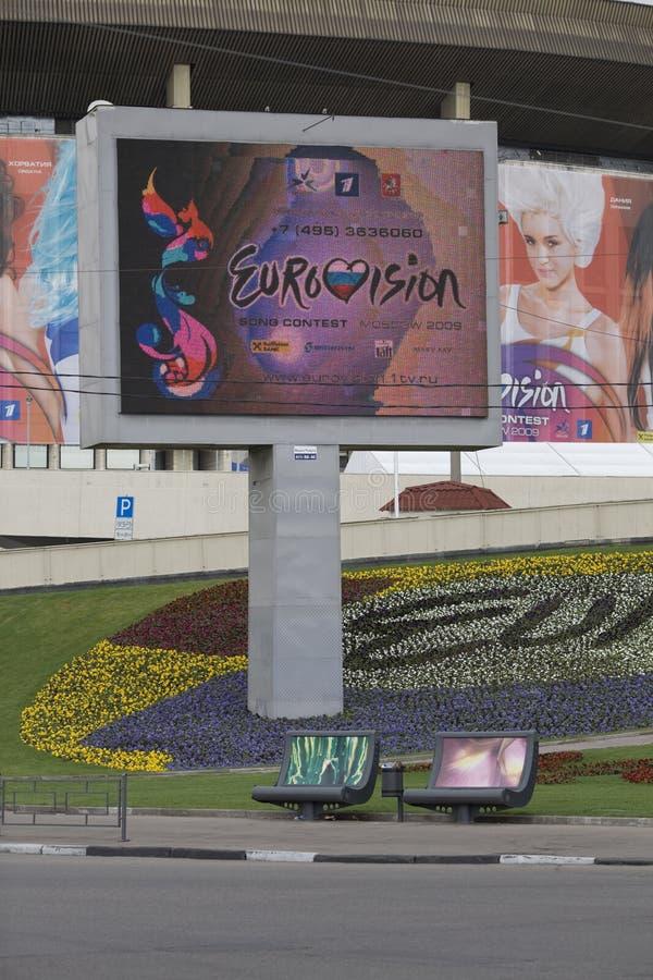 Anuncio de la Eurovisión fotografía de archivo